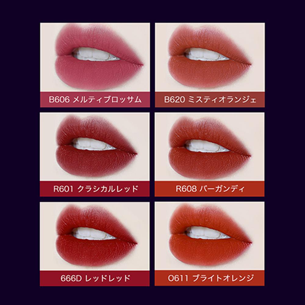 COLORKEY カラーキー Airy Velvet Lip Lacquer ベルベットマットティント