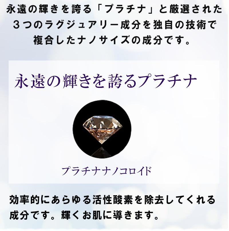 エクスチュアル クリーム 30g