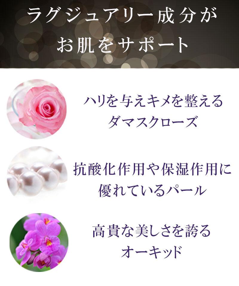エクスチュアル AG エッセンスソープ 100g(枠練)