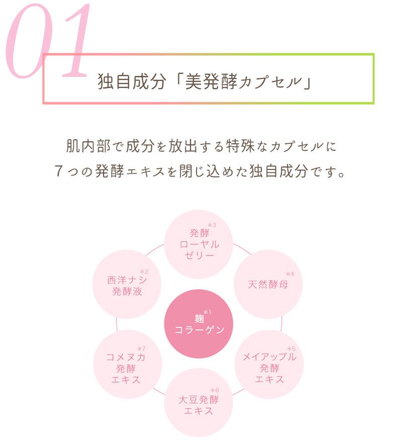 【NEW】フィオライズ クレンジングジェル N 180g