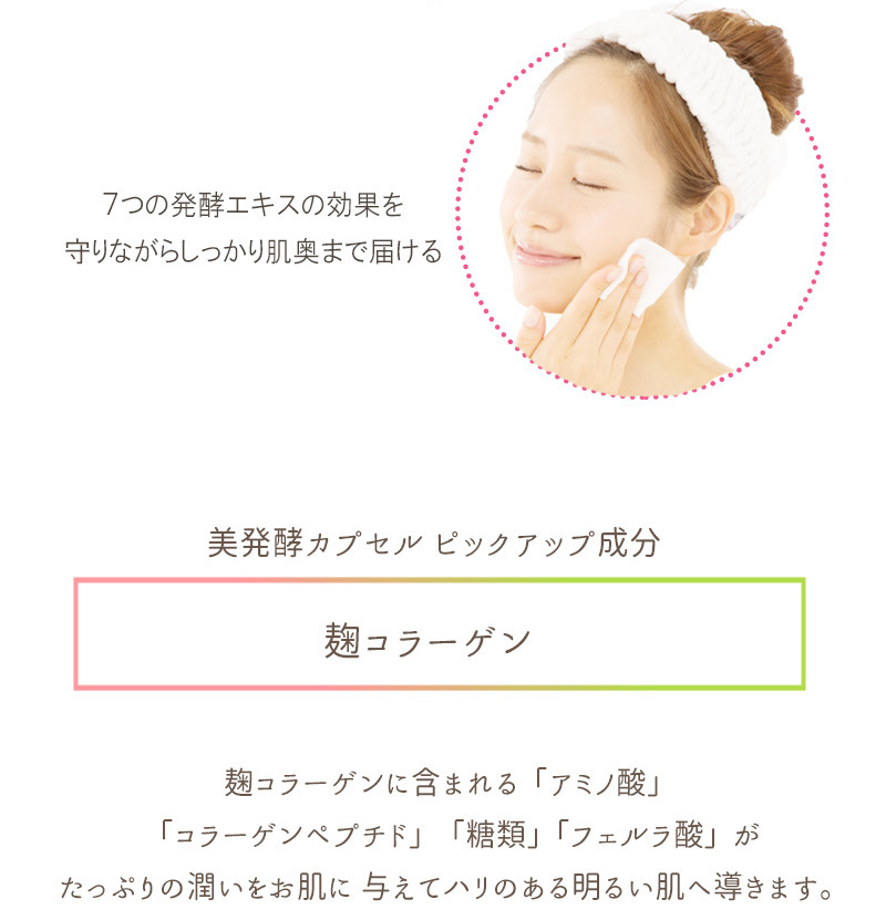 【NEW】フィオライズ クレンジングフォーム N 150g
