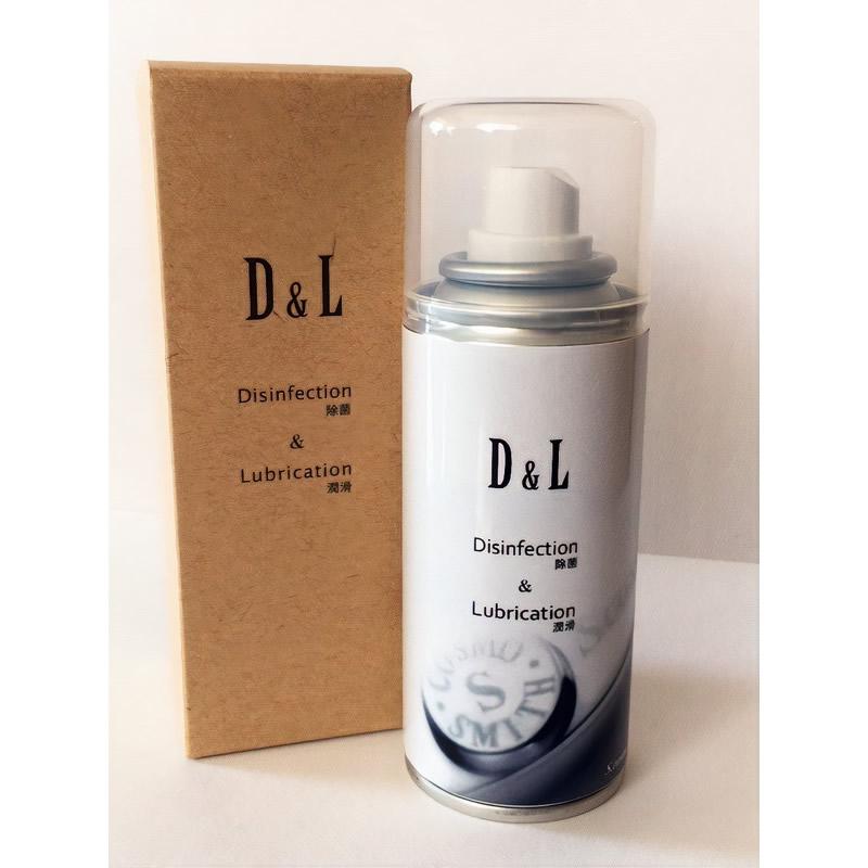 除菌できる潤滑スプレー D&L