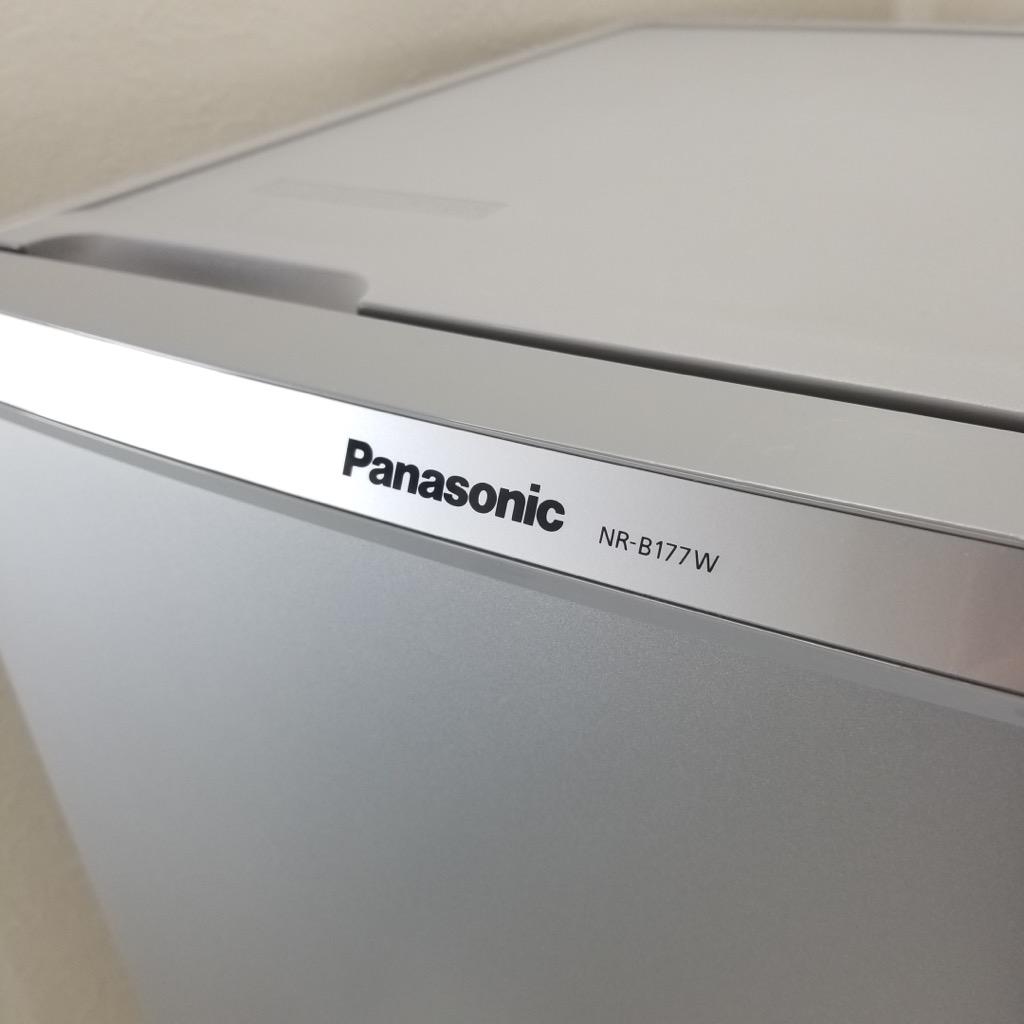 中古 168L 自動霜取りファン式 2ドア冷蔵庫 パナソニック 170Lクラス 2014年〜2015年製 一人暮らし用 単身用 大き目 まとめ買い Panasonic6ヶ月保証付き【型番掲載商品】