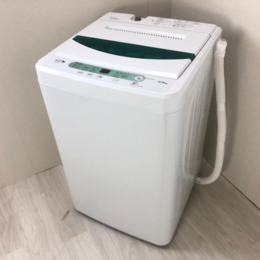 中古 高年式 洗濯機 4.5kg ヤマダ電機 YWM-T45A1 2014年〜2017年製造 全自動 単身用 一人暮らし用 安い 6ヶ月保証付き 【型番掲載商品】