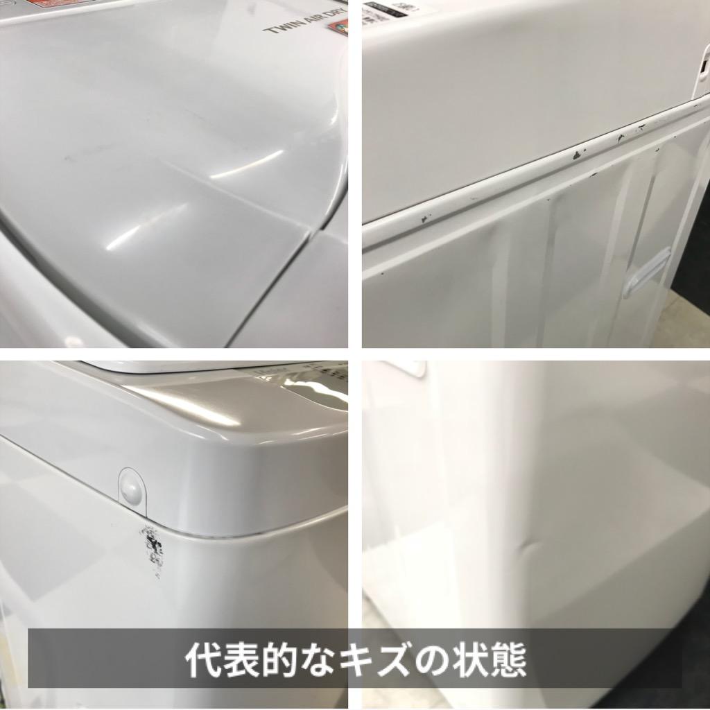 中古 全自動洗濯機 送風乾燥 4.5kg ベージュ系カラー シャープ 2018年製 単身用 一人暮らし用 小さい かわいい 6ヶ月保証付き【型番掲載商品】