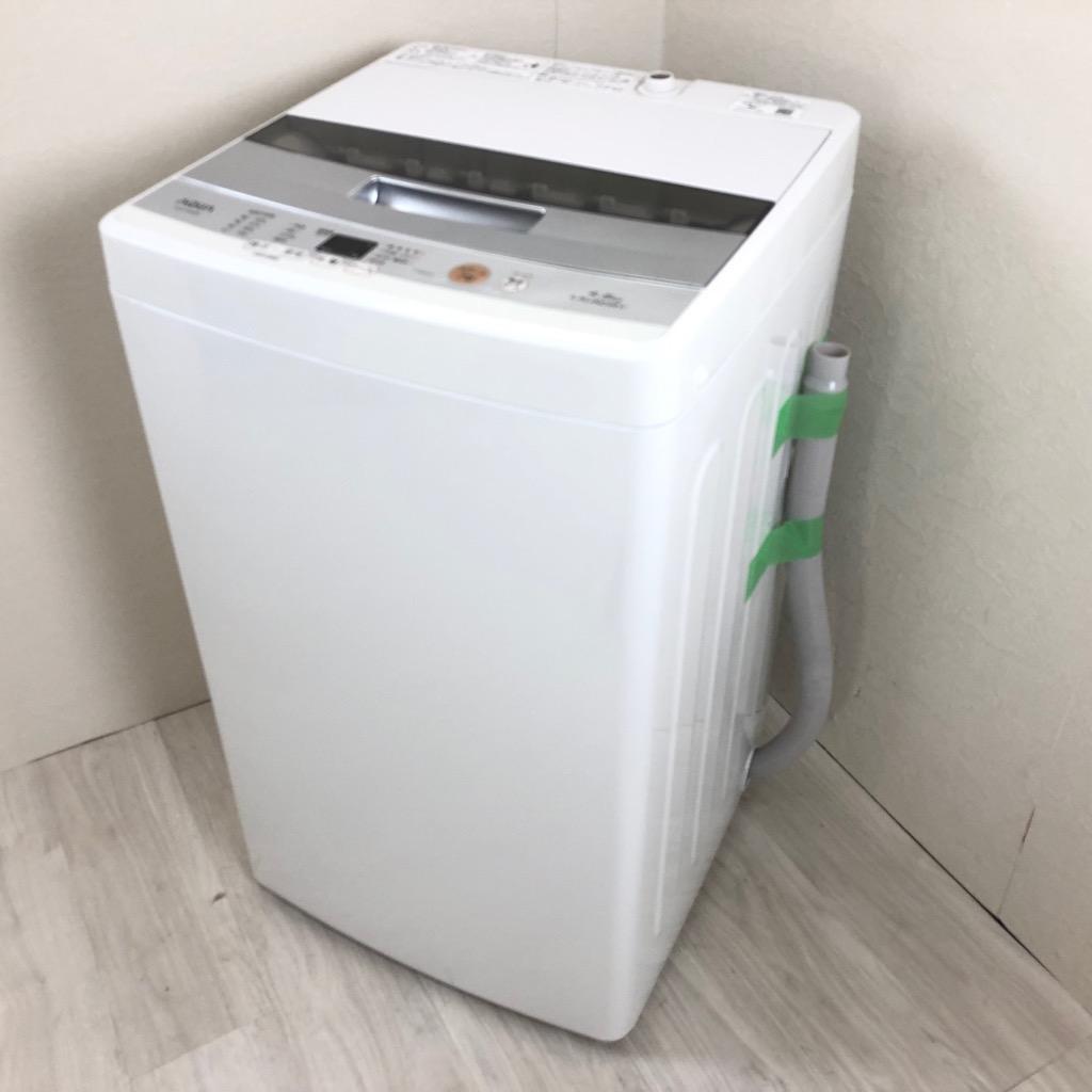 中古 高年式  全自動洗濯機 4.5kg ハイアール アクア -W 2017年〜2018年製 ステンレス槽 6ヶ月保証付き【型番掲載商品】