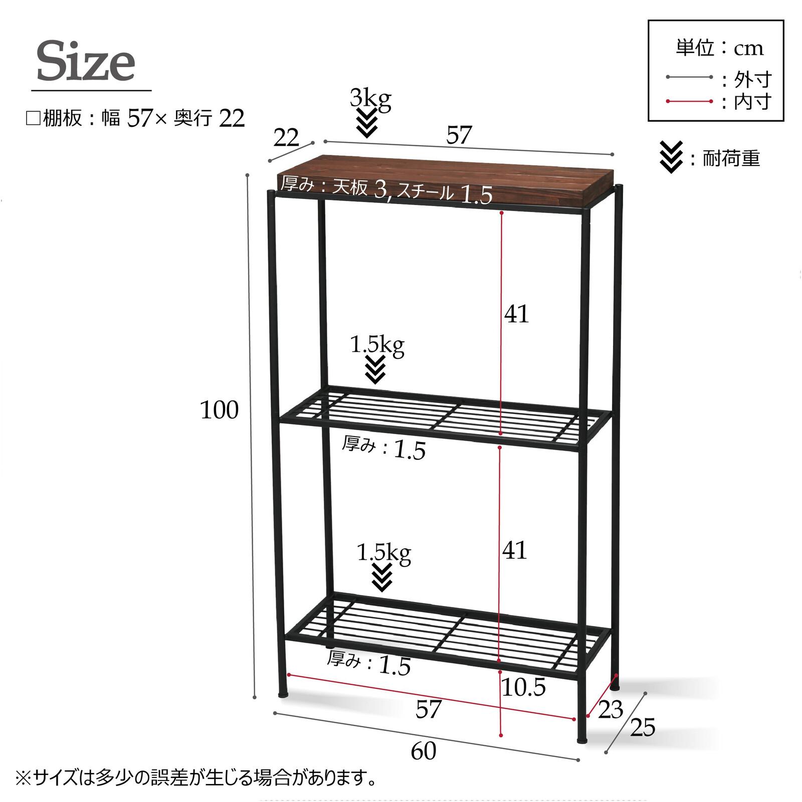 【サブスク専用】幅60� インダストリアル風 モダン ディスプレイラック 収納棚