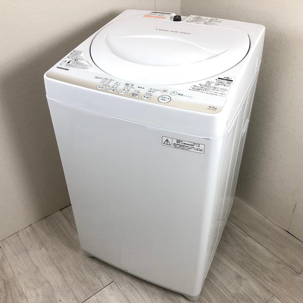 中古 4.2kg 全自動洗濯機 東芝 送風乾燥 グランホワイト 2015年製 パワフル浸透洗浄 単身用 一人暮らし用 学生 白 6ヶ月保証付き【型番掲載商品】