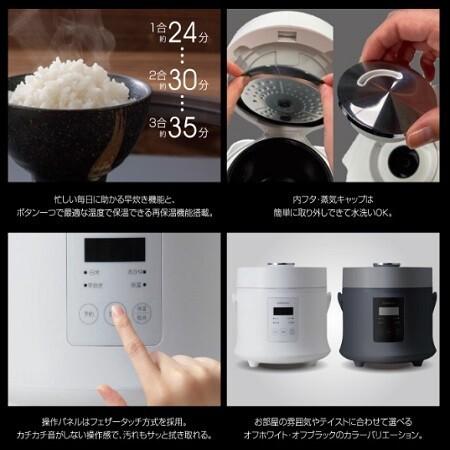 【サブスク専用】マイコン式3合炊き炊飯器 ブラックorオフホワイト RM-102TE 一人暮らし最適 スタイリッシュマイコンジャー