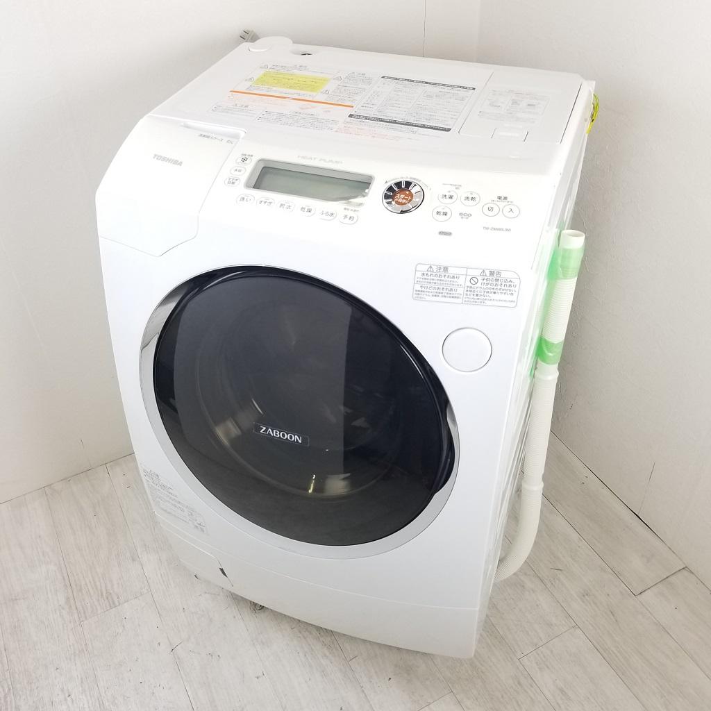 中古 ドラム式洗濯機 東芝 ZABOON 斜めドラム 洗濯9.0kkg 乾燥6.0Kg TW-Z9500L 2013年製造 洗濯乾燥機 まとめ洗い 世帯用 6ヶ月保証付き
