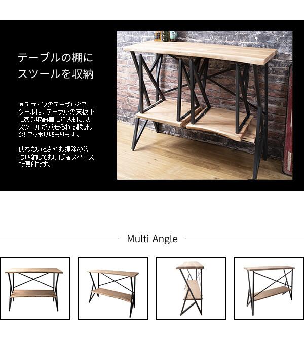 【サブスク専用】木目天板とアイアンフレームを合わせたカウンターテーブル