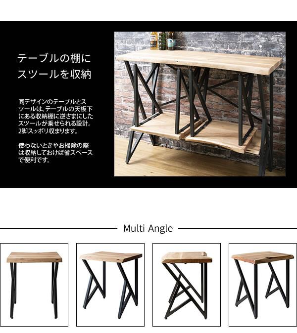 【サブスク専用】2脚セット 木目天板とアイアンフレームを合わせたスツールセット