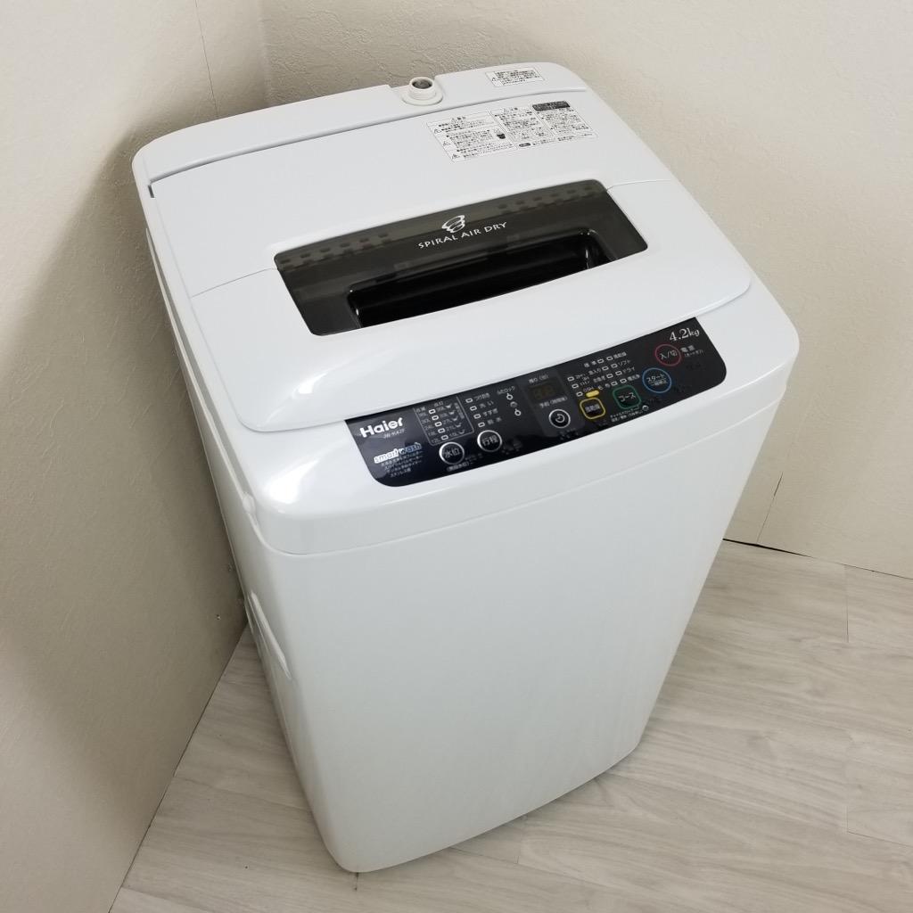 中古 洗濯機 ハイアール 4.2kg JW-K42F-K 2011年〜2013年製造 一人暮らし ワンルームなどに スリム洗濯機 一人暮らし用 単身用 安い 6ヶ月保証付き 【型番掲載商品】