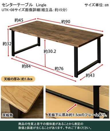【サブスク専用】3カラー 木目調+スチールのシックなセンターテーブル BR NA OAK