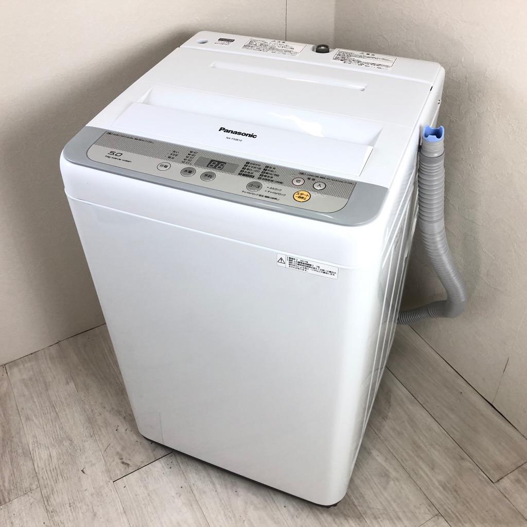 高年式 6ヶ月保証付 5.0kg 全自動洗濯機 パナソニック 2016年〜2017年製 おまかせセレクト 【型番掲載商品】