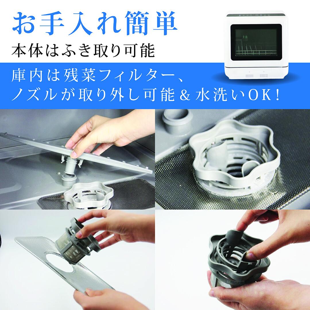 【サブスク専用】工事不要!コンパクト食器洗い乾燥機 ROOMMATE RM-114K 1人〜2人用 食洗器 食洗機