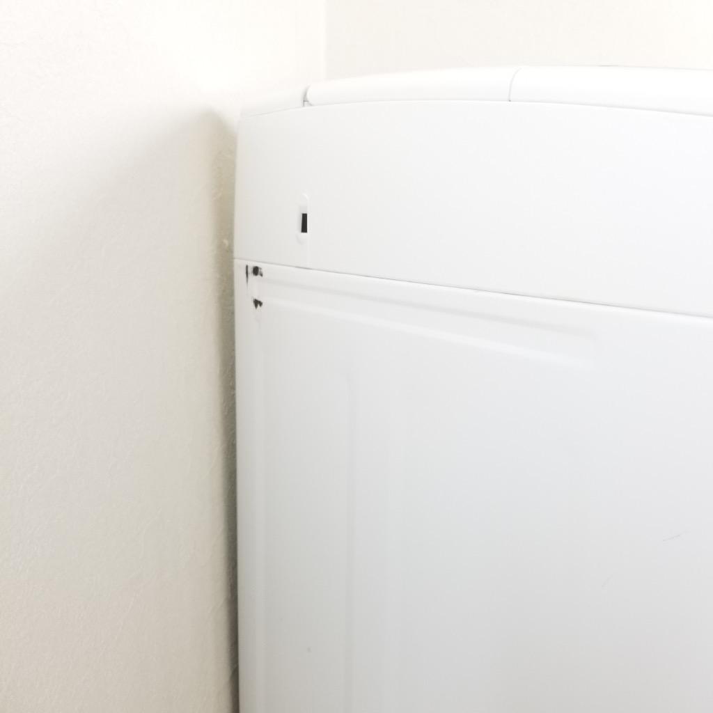 中古  洗濯機 東芝 マジックドラム 7.0kg AW-7D3M 2015年製 DDインバーター 風呂給水ホース 低騒音 送風乾燥 サテンゴールド まとめ洗い 6ヶ月保証付き