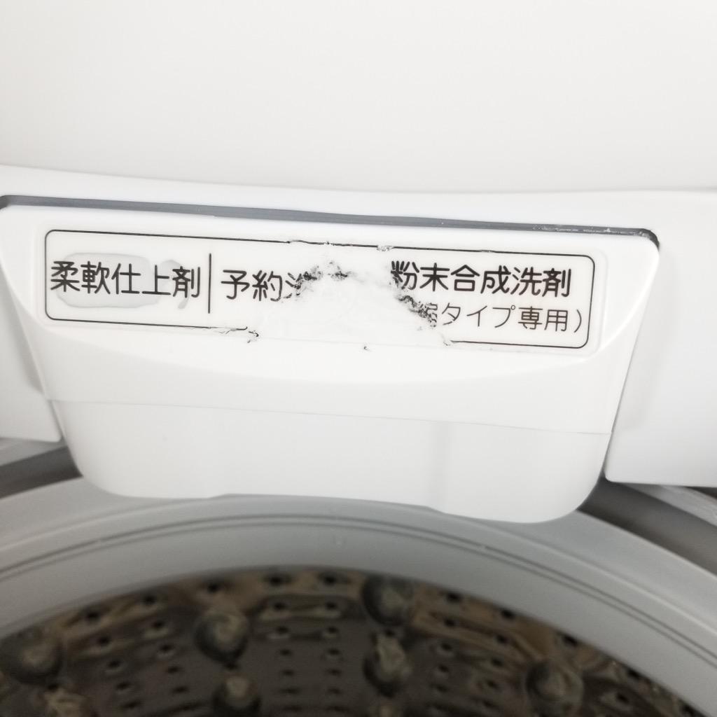 中古  6.0kg 全自動洗濯機 ピュアホワイト 東芝 AW-60GF 2010年製 送風乾燥 パワフル浸透洗浄 まとめ洗い 一人暮らし 単身用 6ヶ月保証付き