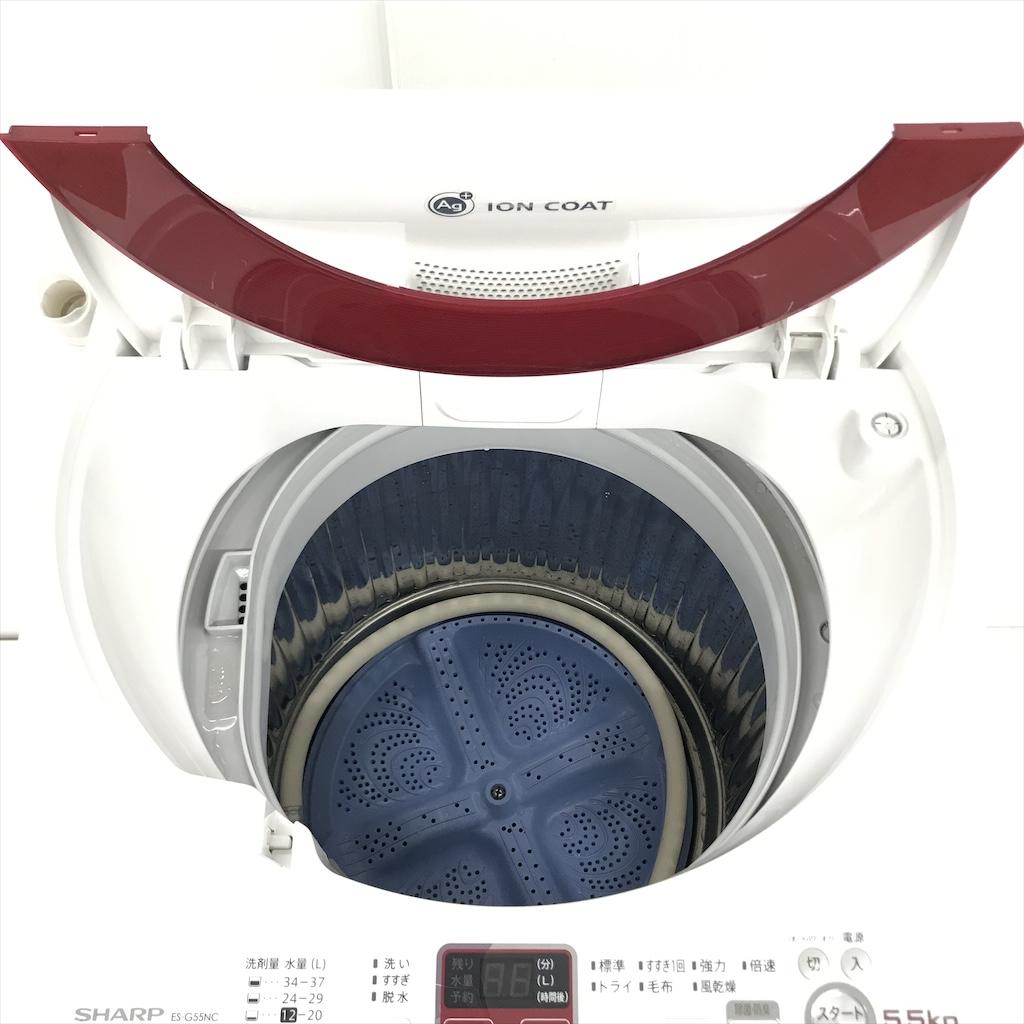 中古  5.5kg 全自動洗濯機 シャープ Ag+イオン ES-G55NC-R レッド系 2013年製造 6ヶ月保証付き