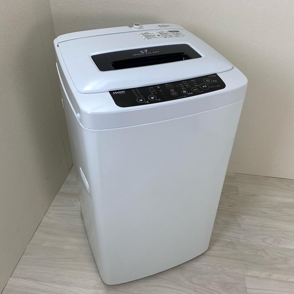 中古 洗濯機 ハイアール 4.2kg JW-K42H-K 2014年〜2015年製造 一人暮らし ワンルームなどに おまかせセレクト 6ヶ月保証付き 単身用 小型 スリム 一人暮らし用 Haier 【型番掲載商品】