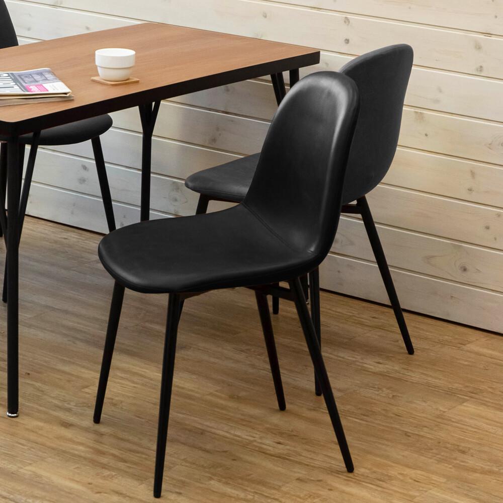 【サブスク専用】2脚セット 選べるカラー ヴィンテージ感あるダイニングチェア 椅子