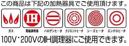 マリ・クレール カラーズ アルミ片手鍋18cm フライパン20cm ガス/IH対応