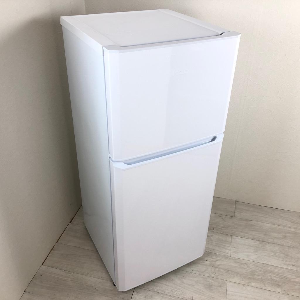 中古 ハイアール 2ドア冷蔵庫 121L 2017年〜2018年製 ホワイト 小型 単身用 一人暮らし用 新生活家電 6ヶ月保証付き【型番掲載商品】