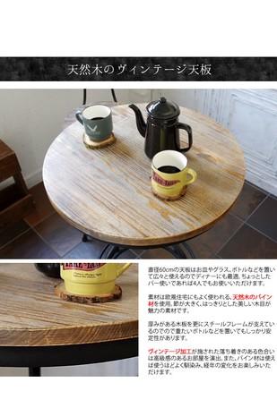 【サブスク専用】インダストリアル -INDUSTRIAL- バーテーブル単品 RM-102TE