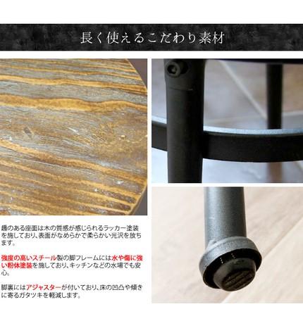 【サブスク専用】インダストリアル -INDUSTRIAL- バースツールチェア KNC-A400
