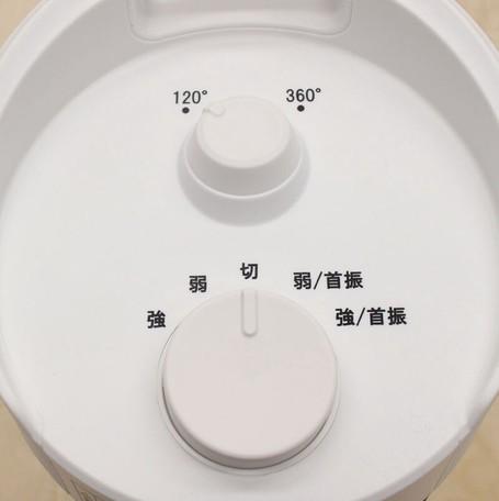 【サブスク専用】小型タイプ 360度回転カーボンヒーター HMK-360 キッチンやトイレ専用としてもGOOD!