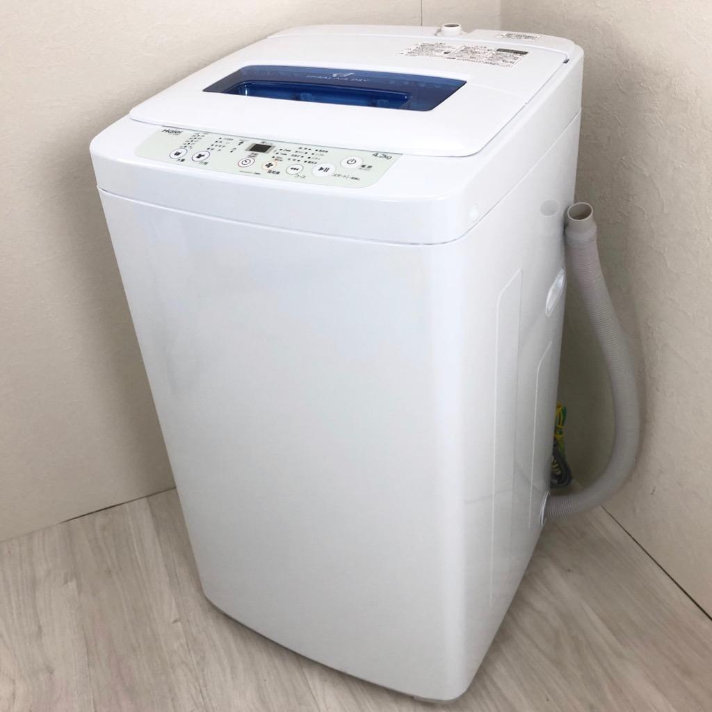 中古 高年式 洗濯機 ハイアール 4.2kg 2016年〜2018年製造 ワンルームに設置可能な小型洗濯機 単身用 一人暮らし用 学生 新生活家電 Haier 6ヶ月保証付き【型番掲載商品】