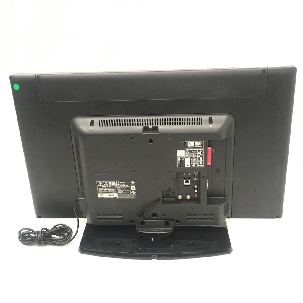 中古 程度良好 三菱電機 32型液晶テレビ LCD-32LB7 2015年製 REAL