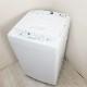 中古  4.6kg 全自動洗濯機 ダイウー DW-46BW 一人暮らし 単身用 2017年製 6ヶ月保証付き