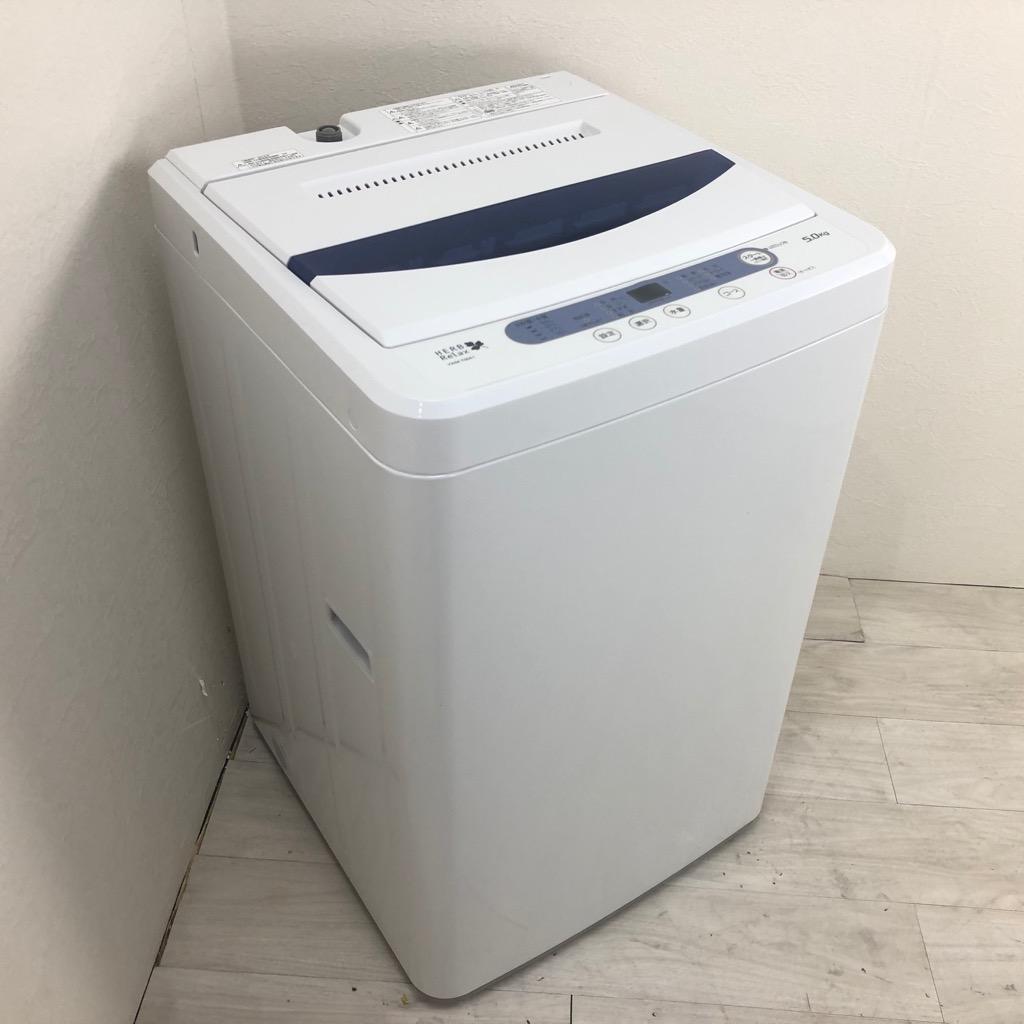 中古  5.0kg 全自動洗濯機 YWM-T50A1 ヤマダ電機 ブルー 2014年製造 一人暮らし 単身用 6ヶ月保証付き