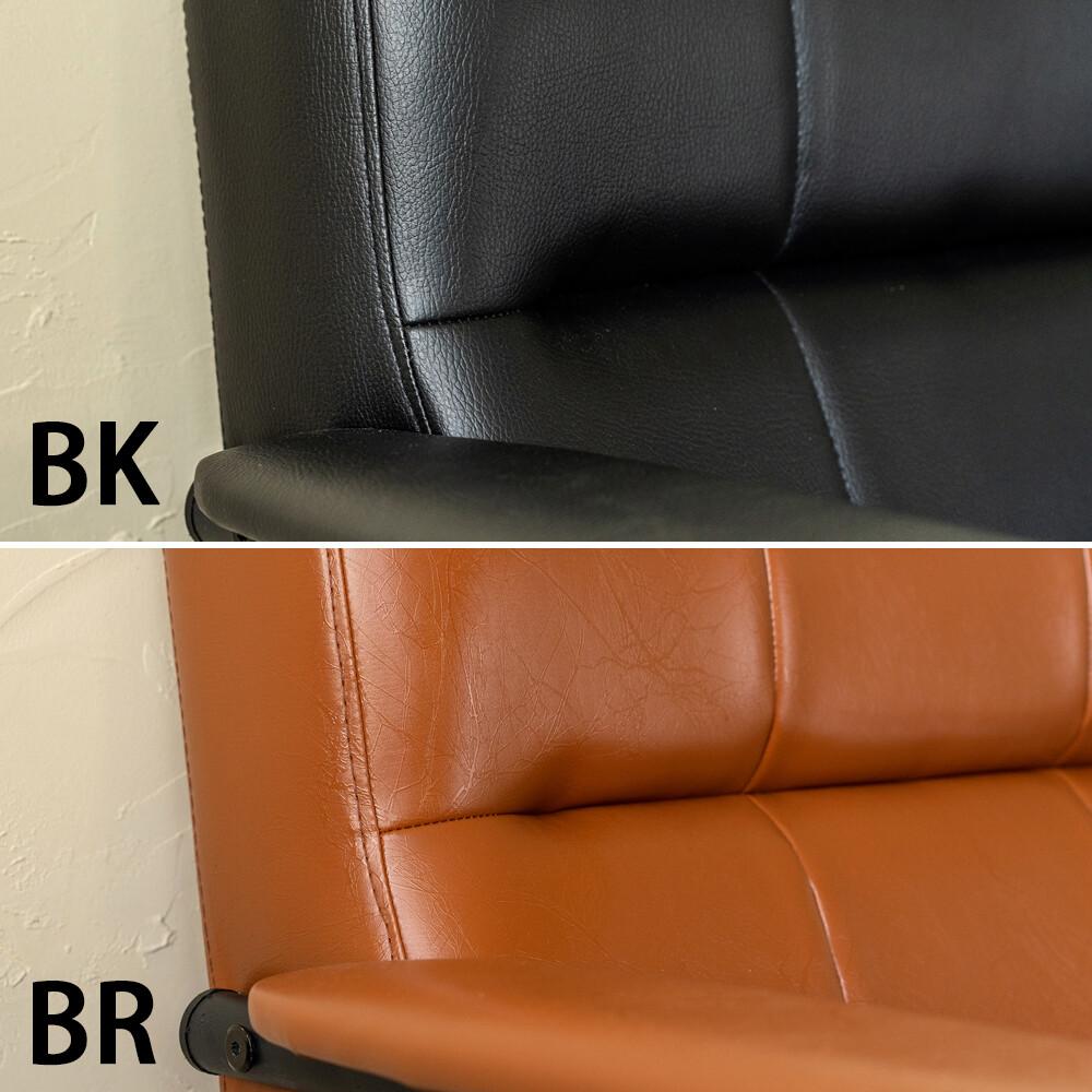 【サブスク専用】BK BR 2色から選択 レトロ感のある2人掛けソファー