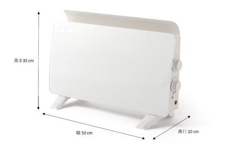 【サブスク専用】足元あったか。クリスタルパネルヒーター 暖房 転倒時OFF機能 電気ヒーター