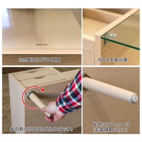 【サブスク専用】DBR NA WH 3色から選択 ひとり暮らしに最適なテーブルドレッサー