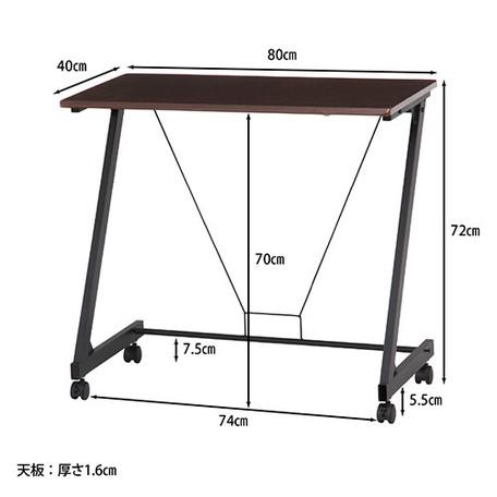 【サブスク専用】NA DBR 2色展開 キャスター付きワークデスク