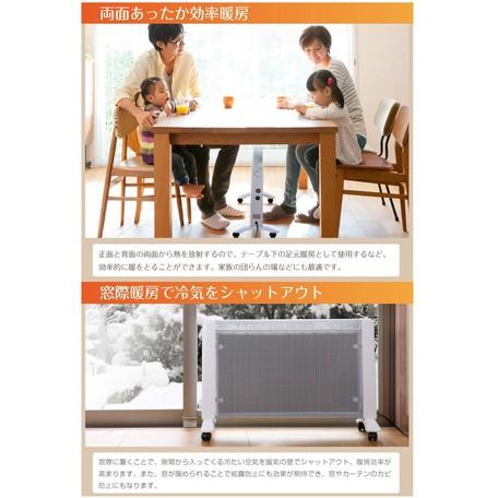 【サブスク専用】遠赤外線両面パネルヒーター 清音・軽量設計! 暖房器具 ヒーター