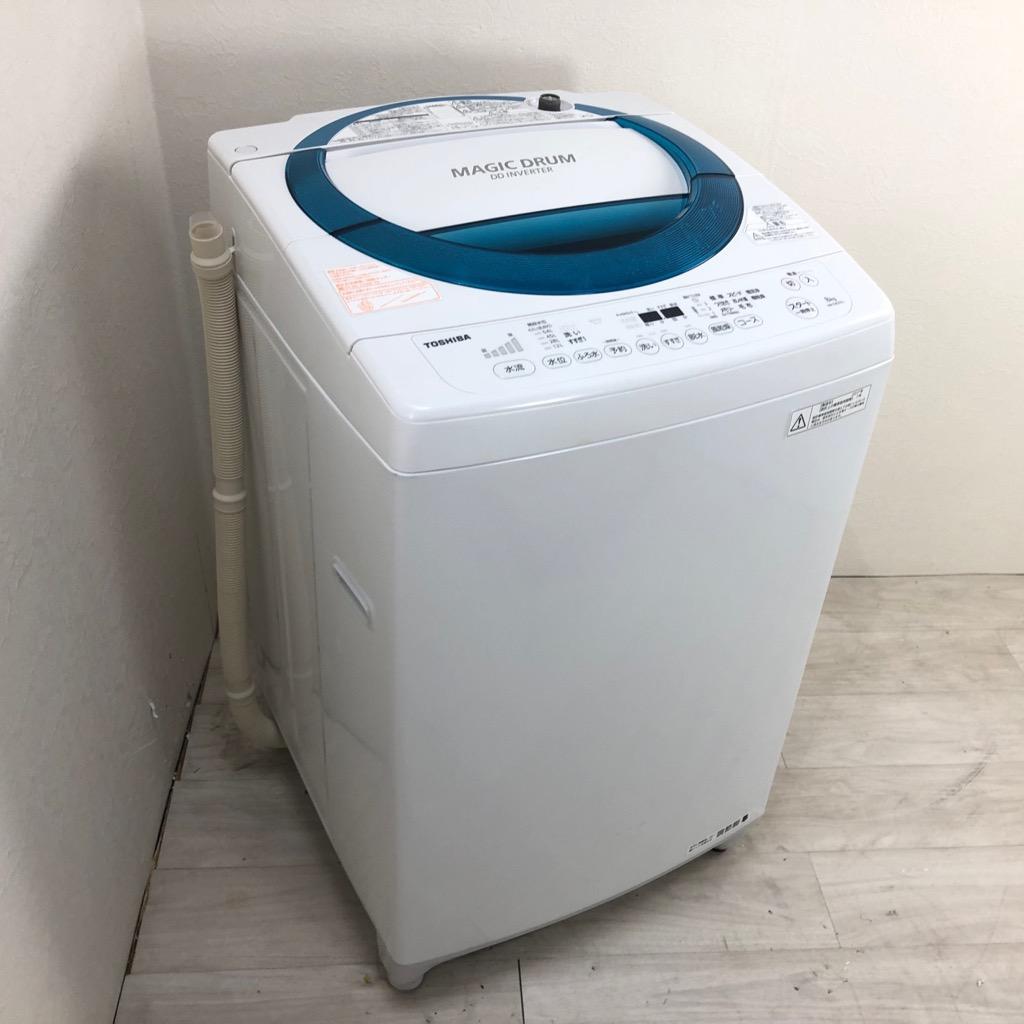 中古  洗濯機 8.0kg 東芝 マジックドラム AW-D835-L ディープブルー 2017年製 まとめ洗い 世帯用 6ヶ月保証付き