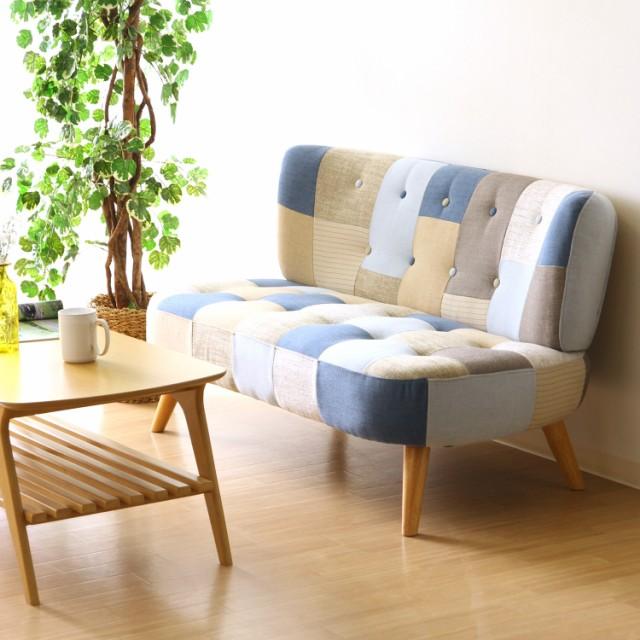 【サブスク専用】パッチワークがかわいい2人掛けソファー ブルー系 デイジー