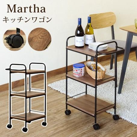 【サブスク専用】キッチン以外にも使用可能なキッチンワゴン