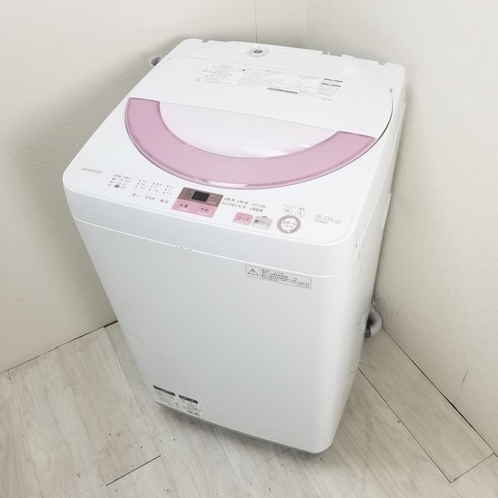 中古  シャープ 6.0kg 全自動洗濯機 送風乾燥 ES-GE6A-P 2017年製 ピンク 槽クリーン 一人暮らし 単身用 6ヶ月保証付き