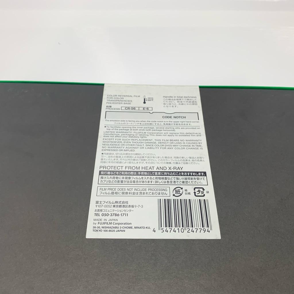 有効期限切れ未使用品 FUJIFILM Velvia100 フジフイルム フジクローム ベルビア RVP100 20.3×25.4cm(8×10)20枚