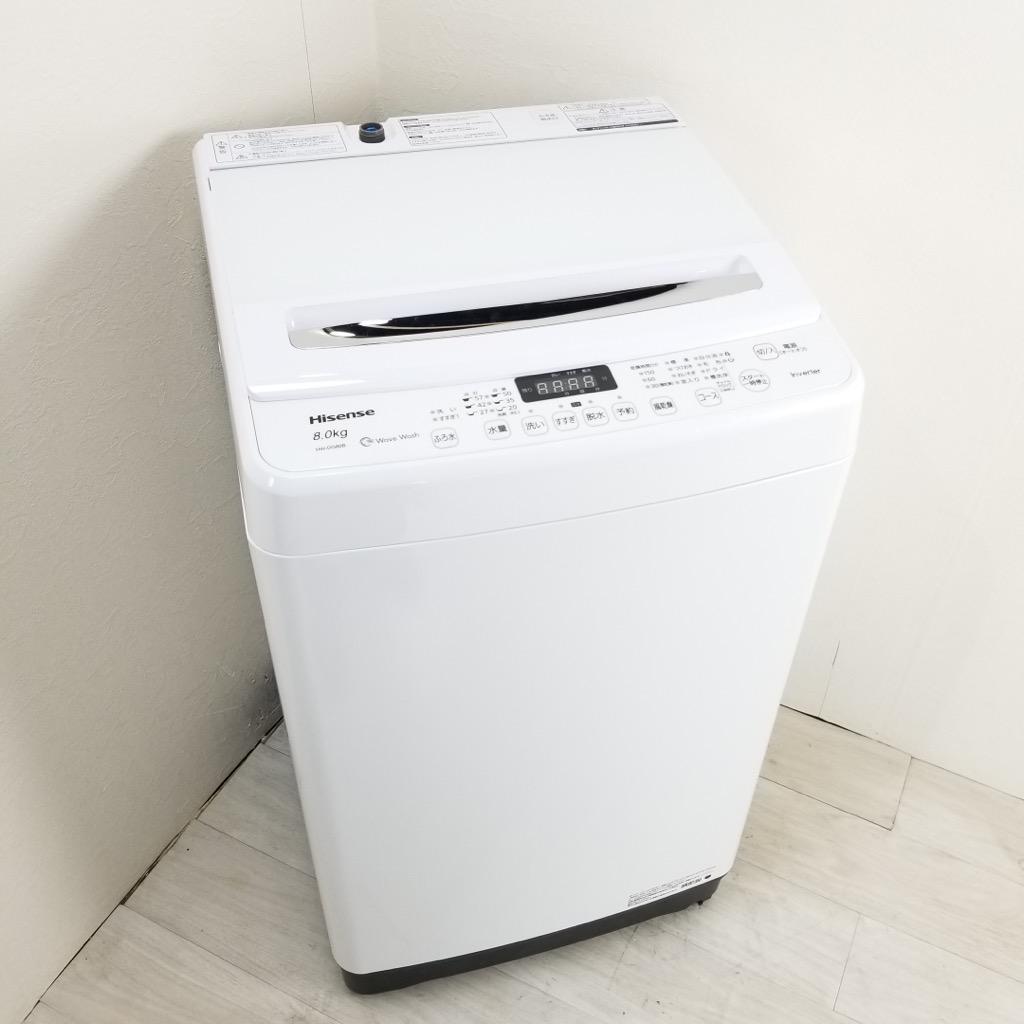 中古 高年式  全自動洗濯機 送風乾燥 8.0kg ハイセンス HW-DG80B 2019年製造 ホワイト まとめ洗い 家庭用 6ヶ月保証付き