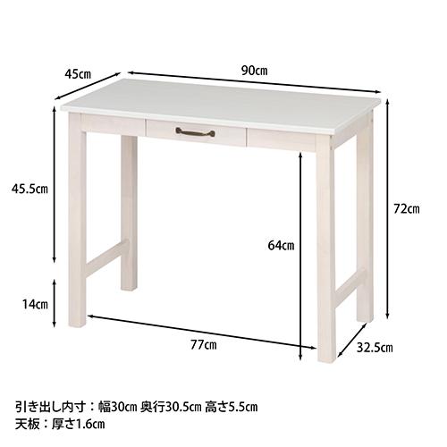 【サブスク専用】薄型シンプルワークデスク ホワイト