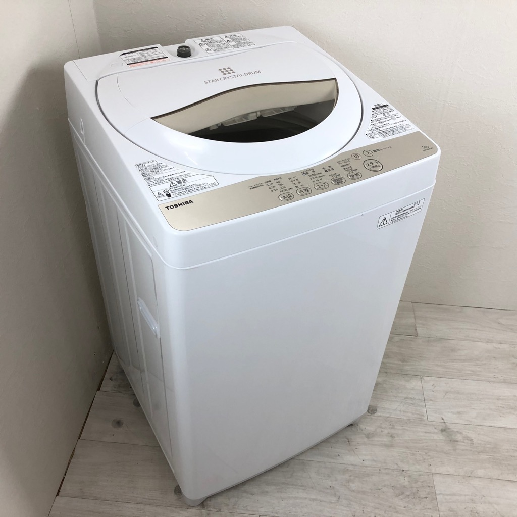 中古 全自動洗濯機 5.0kg 東芝 送風乾燥 2016年製 グランホワイト からみまセンサー 単身用 一人暮らし用 新生活家電 6ヶ月保証付き【型番掲載商品】
