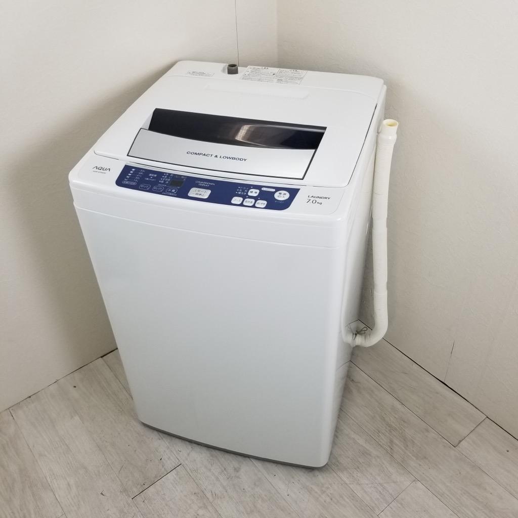 中古 全自動洗濯機 まとめ洗い 7.0kg ハイアールアクア 2012年製 一人暮らし用 まとめ洗い 二人暮らし 6ヶ月保証付き【型番掲載商品】
