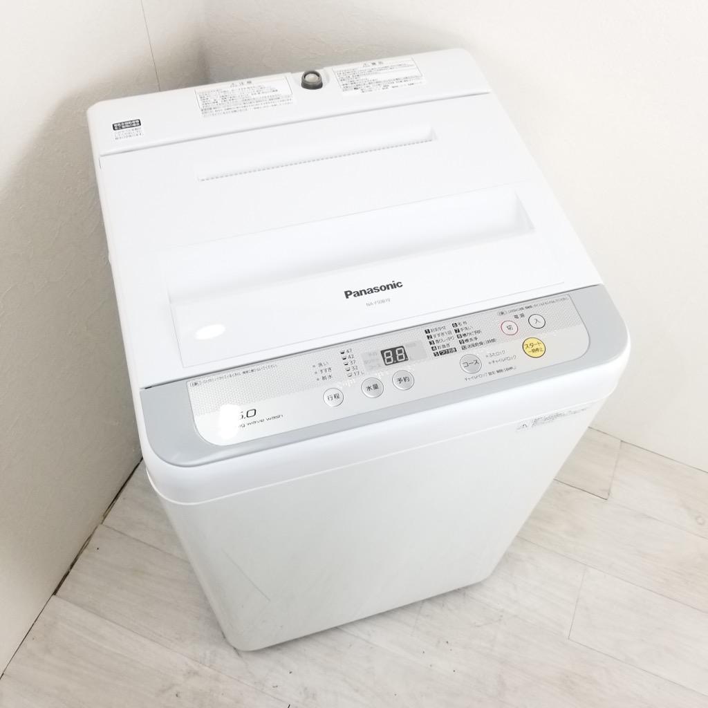 中古  洗濯機 送風乾燥 パナソニック 5.0kg NA-F50B10 2017年製 全自動 シルバー 一人暮らし 単身用 6ヶ月保証付き