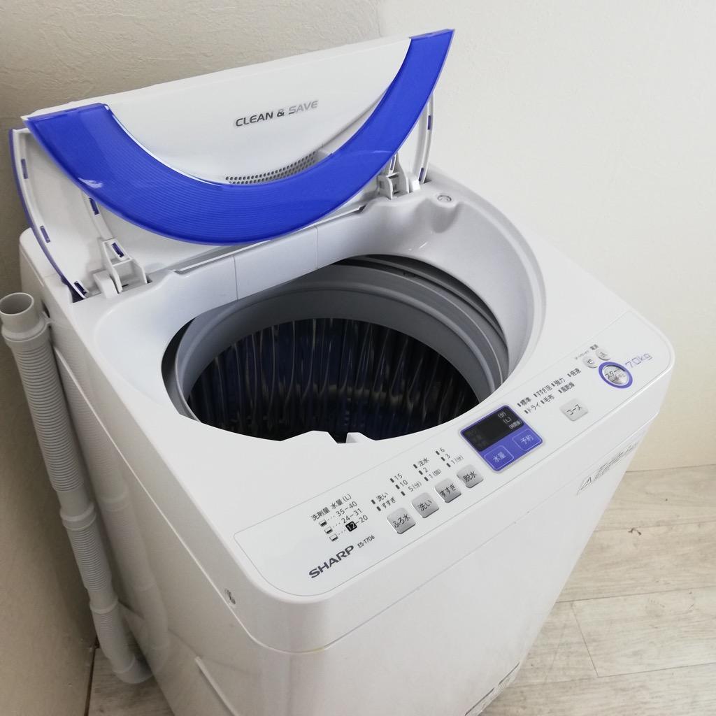 中古 7.0kg 全自動洗濯機 シャープ 2013年〜2014年製 送風乾燥機能で部屋干しアシスト 一人暮らし まとめ洗い 二人暮らし 6ヶ月保証付き【型番掲載商品】